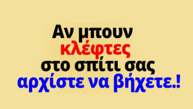 Photo of Αρχίστε να βήχετε
